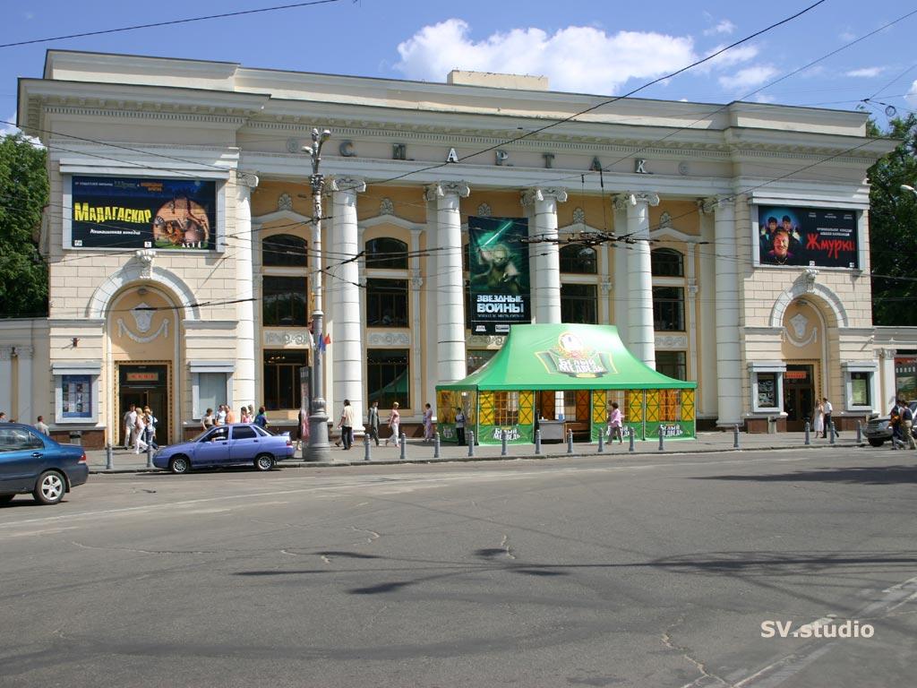 Театр, кино, цирк, дк